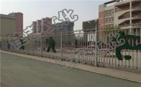 西安中医药大学