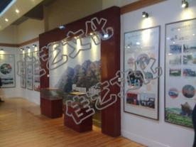 紫阳县职业教育中心