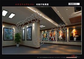 甘肃省平凉师范学校书画馆