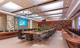 陕西能源职业技术学院会议室
