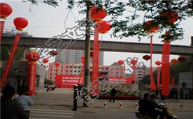 西安外国语大学附属中学省标化揭