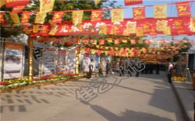 陕西省白水中学70年
