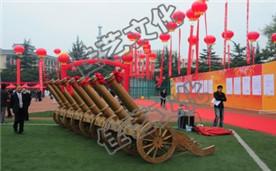 陕西师范大学附属中学百年校庆