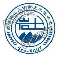 西安理工大学岩土工程研究所标志