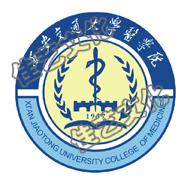 西安交通大学医学院校徽