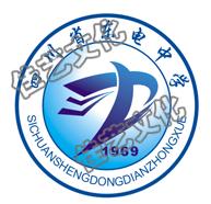 四川省东电中学