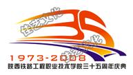 西安铁路工程技术学院校庆36周年