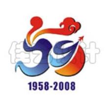 西安航空职业技术学院五十周年校
