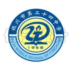 银川二十四中学校徽