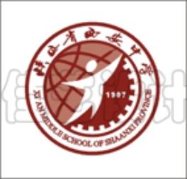 西安中学校徽