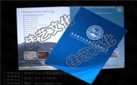 西安理工大学岩土工程研究所画册