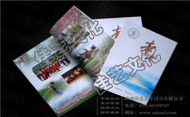 西安交通大学画册