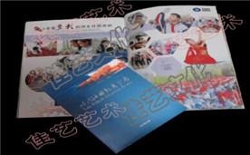 新疆吐哈油田教育分局宣传