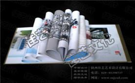四川省三台中学百年校庆纪念画册