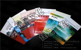 西安市教育局系列丛书