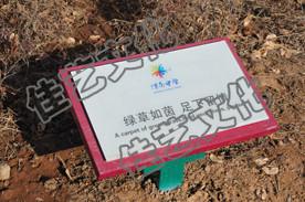 陕西渭南高级中学
