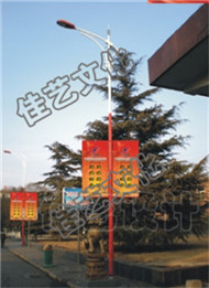 龙8国际刀旗
