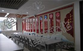 陕西省山阳中学室内外文化