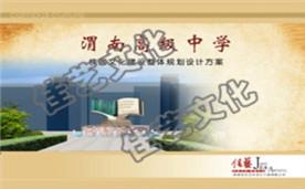 龙8国际-龙8娱乐平台-龙8娱乐老虎机理念提炼