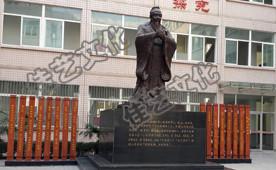 西安市临潼华清中学