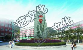 河南信阳高级中学