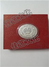 中华人民共和国成立60周年纪念章