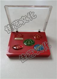 甘肃省兰化第一中学纪念徽章
