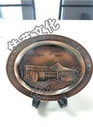 西安市阎良区关山中学70周年纪念